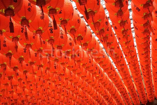 Piros gyönyörű kínai lámpás itt papír Stock fotó © elwynn
