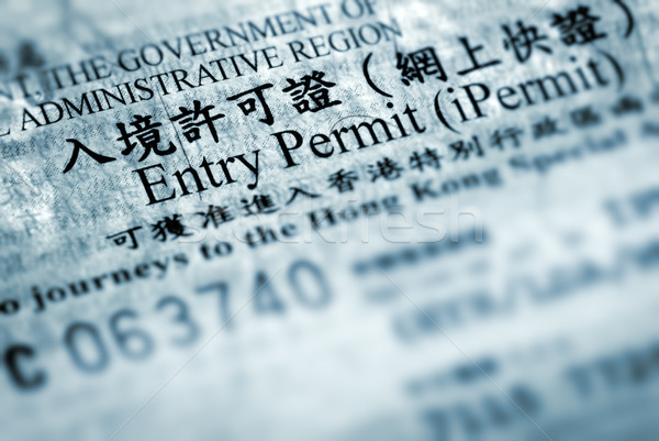 entry permit of Hong Kong Stock photo © elwynn