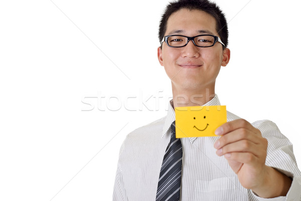 Smiling business man Stock photo © elwynn