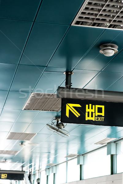 Exit sign chinesisch Wort Stadt Wand Licht Stock foto © elwynn