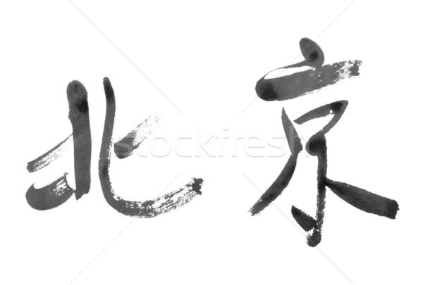 Beijing traditioneel chinese schoonschrift kunst geïsoleerd Stockfoto © elwynn