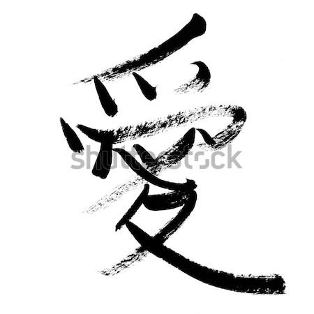 Stok fotoğraf: Karate · Japon · kavga · eller · ayaklar