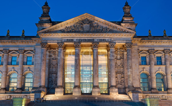Entrance to the Reichstag in Berlin Stock photo © elxeneize