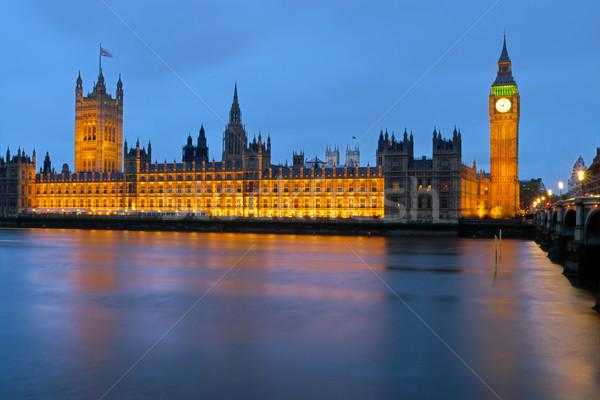 住宅 議会 雨の 日 夜明け 水 ストックフォト © elxeneize