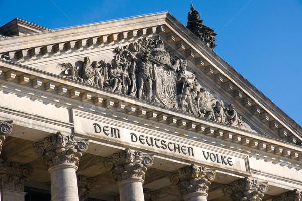 Detail of the Reichstag Stock photo © elxeneize