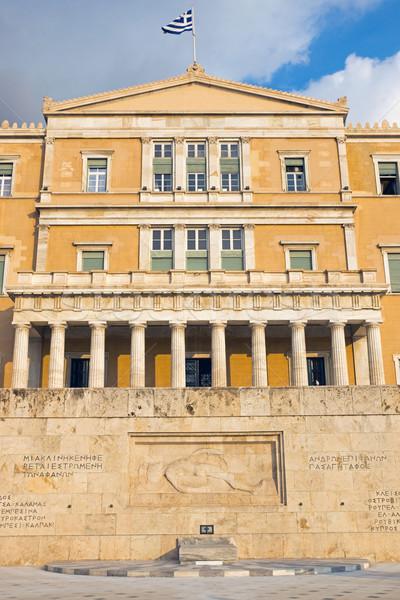 Grego parlamento Atenas edifício arquitetura exército Foto stock © elxeneize