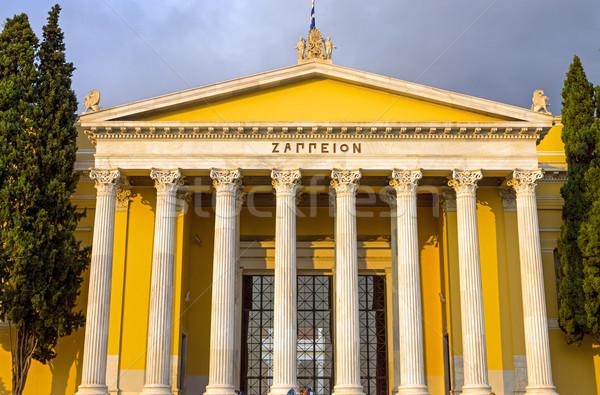 The Zappeion in Ahens Stock photo © elxeneize