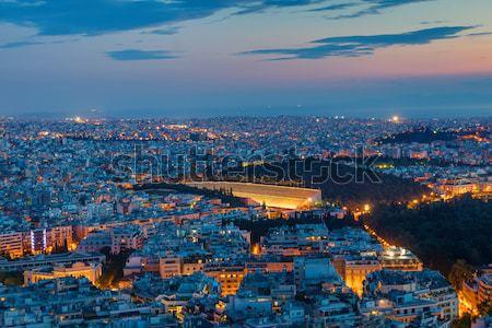 Atina eski stadyum şafak Bina inşaat Stok fotoğraf © elxeneize
