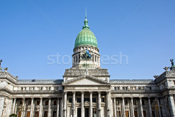 The Palace of Congress Stock photo © elxeneize