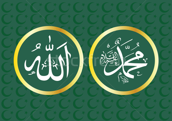 Név Isten arab vektor felirat iszlám Stock fotó © emirsimsek