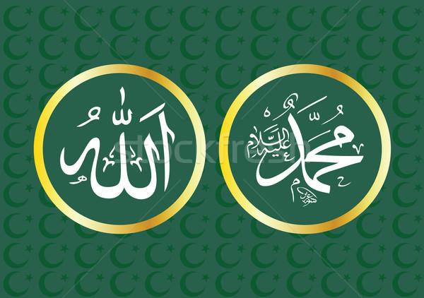 Nom dieu arabe vecteur signe islam Photo stock © emirsimsek