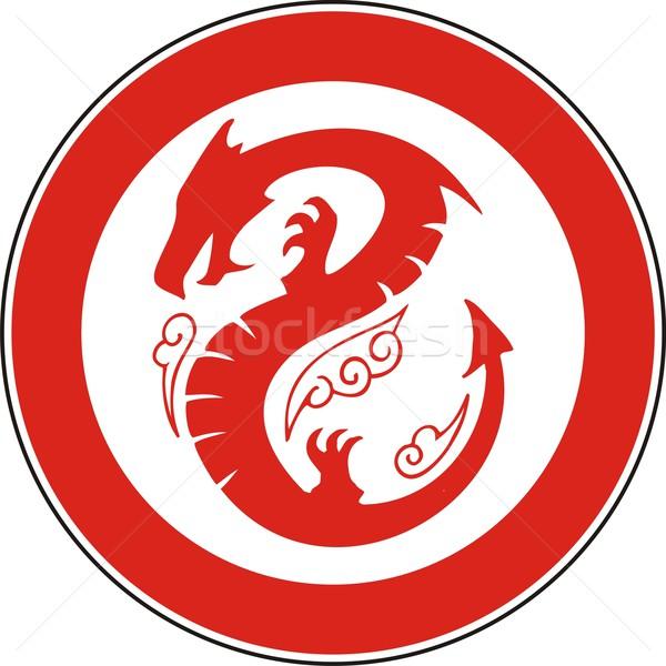 Çin ejderha daire ejderha dizayn doğa Stok fotoğraf © ensiferrum