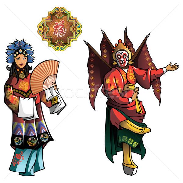 Opera zon aap koning symbool geluk Stockfoto © ensiferrum