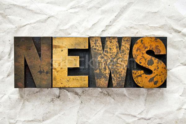 News Letterpress Stock photo © enterlinedesign