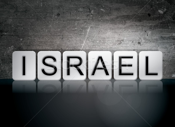 Israël betegelde brieven woord geschreven witte Stockfoto © enterlinedesign