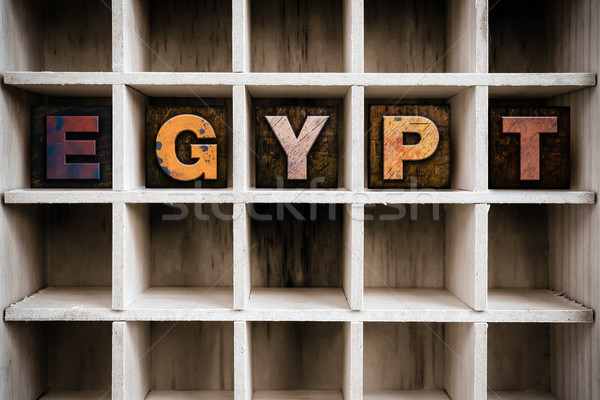 EGYPT Concept Wooden Letterpress Type in Draw Stock photo © enterlinedesign