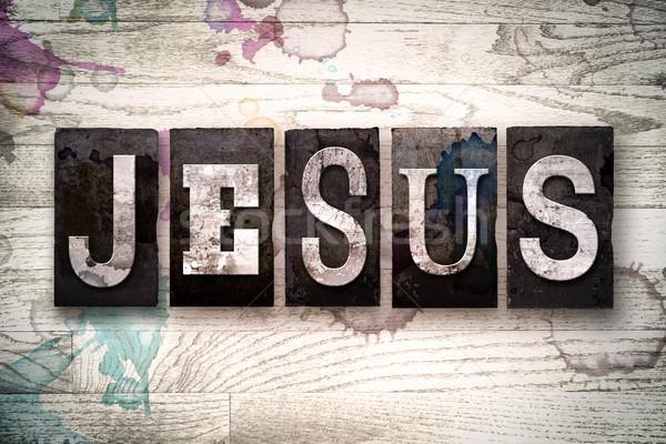 Jesus metaal type naam geschreven Stockfoto © enterlinedesign