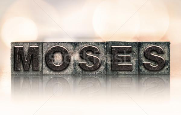 Moses Concept Vintage Letterpress Type Stock photo © enterlinedesign