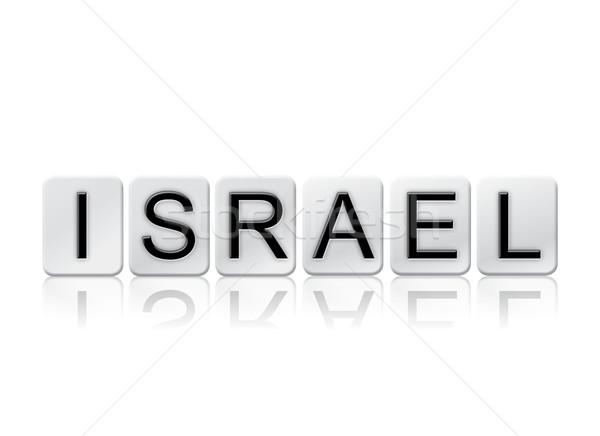 Israel aislado azulejos cartas palabra escrito Foto stock © enterlinedesign