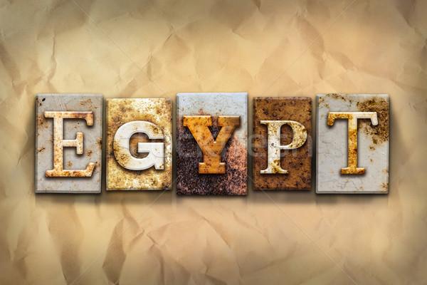 エジプト 金属 タイプ 言葉 書かれた ストックフォト © enterlinedesign