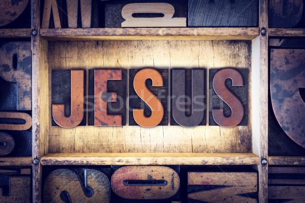Jézus magasnyomás szó írott klasszikus Stock fotó © enterlinedesign