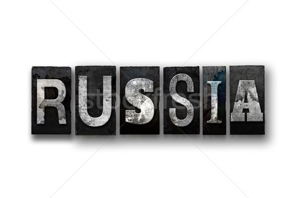 Russie isolé type mot écrit Photo stock © enterlinedesign
