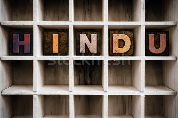 Hindu Concept Wooden Letterpress Type in Draw Stock photo © enterlinedesign