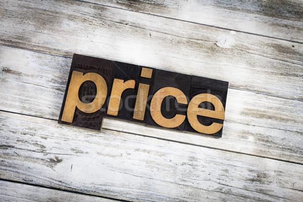 ストックフォト: 価格 · 言葉 · 木製 · 書かれた · タイプ