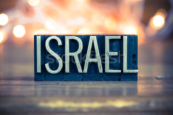 Israel metal tipo palavra escrito Foto stock © enterlinedesign