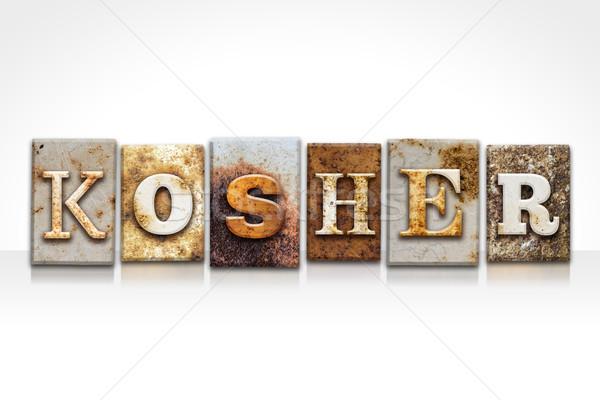 кошерный изолированный белый слово написанный Сток-фото © enterlinedesign