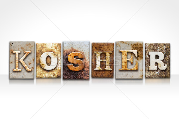 Kosher Letterpress Concept Isolated on White Stock photo © enterlinedesign