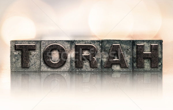 Torah Concept Vintage Letterpress Type Stock photo © enterlinedesign