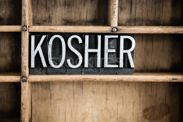 Kosher metal palavra gaveta escrito Foto stock © enterlinedesign