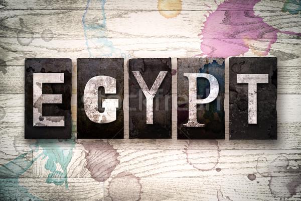 ストックフォト: エジプト · 金属 · タイプ · 言葉 · 書かれた