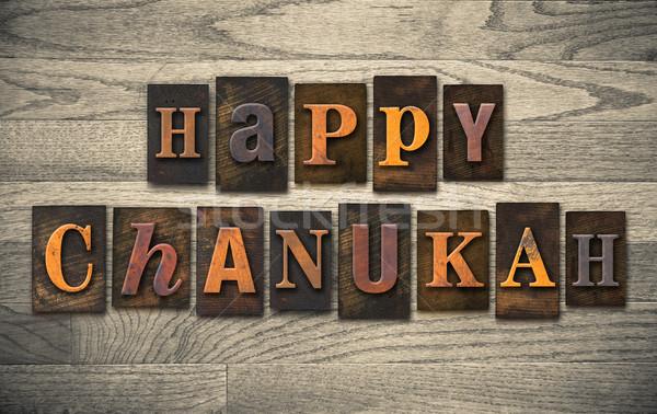 Happy Chanukah Wooden Letterpress Concept Stock photo © enterlinedesign