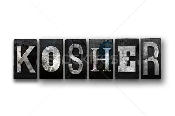 Kosher isolado tipo palavra escrito Foto stock © enterlinedesign