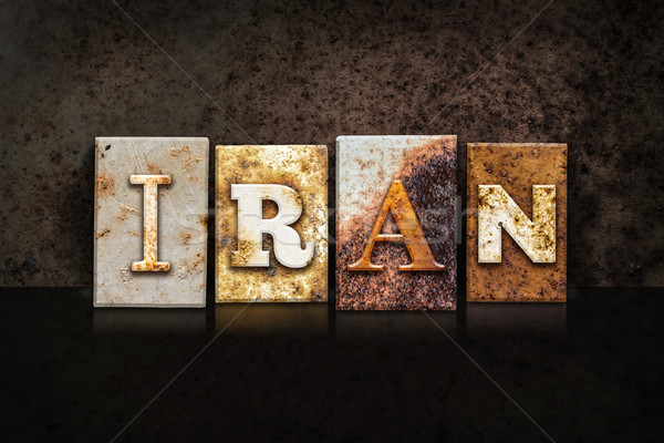 Irán magasnyomás sötét szó írott rozsdás Stock fotó © enterlinedesign
