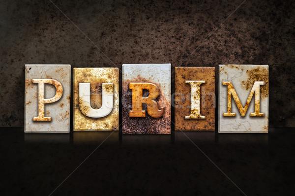 Purim Letterpress Concept on Dark Background Stock photo © enterlinedesign