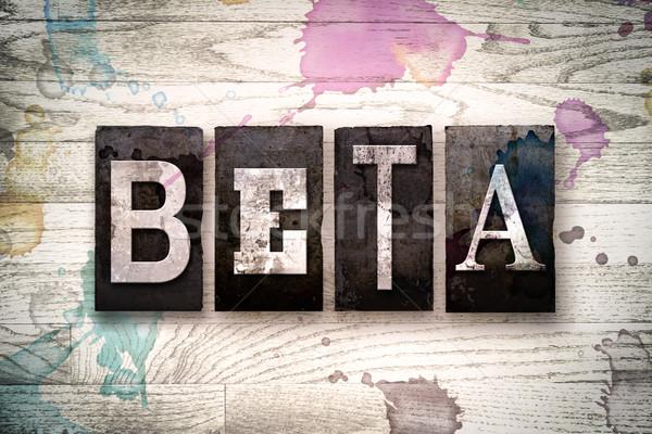 Beta metal tipo parola scritto Foto d'archivio © enterlinedesign