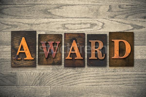 Prêmio palavra escrito vintage Foto stock © enterlinedesign