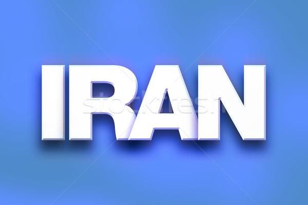 Irán színes szó művészet írott fehér Stock fotó © enterlinedesign