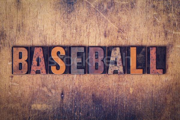 Baseball Concept Wooden Letterpress Type Stock photo © enterlinedesign