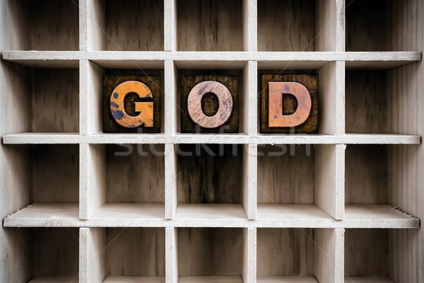 ストックフォト: 神 · 木製 · タイプ · 描画 · 言葉