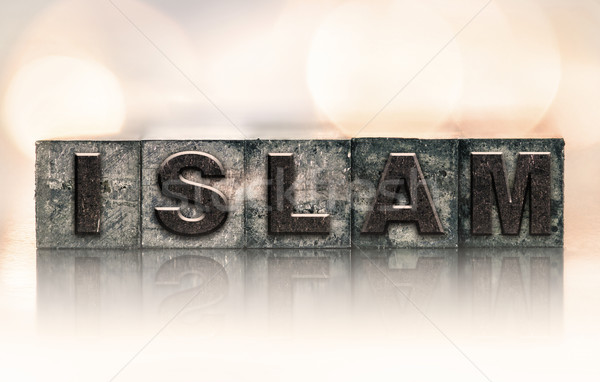Islam vintage type woord geschreven Stockfoto © enterlinedesign