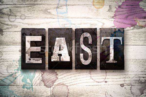 East Concept Metal Letterpress Type Stock photo © enterlinedesign