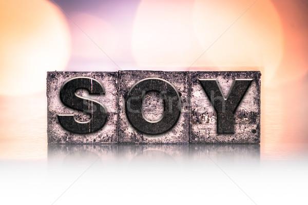 Soya bağbozumu tip kelime yazılı Stok fotoğraf © enterlinedesign
