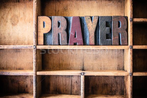 Gebed houten woord geschreven vintage Stockfoto © enterlinedesign