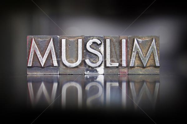 мусульманских слово написанный Vintage тип Сток-фото © enterlinedesign