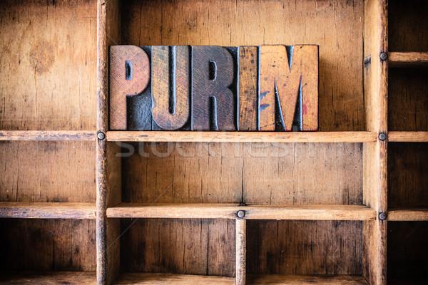 Purim Concept Wooden Letterpress Theme Stock photo © enterlinedesign