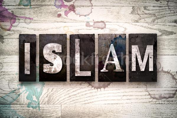 Islam metal tipo palabra escrito Foto stock © enterlinedesign